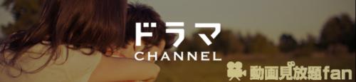 AbemaTVのドラマ