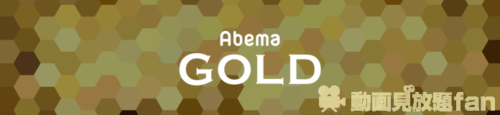 Abema韓国