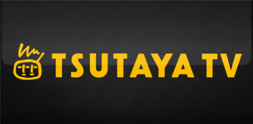 TSUTAYATV