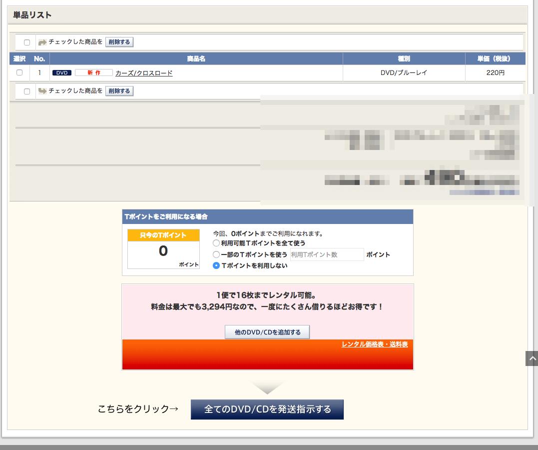 動画見放題レンタル刑式