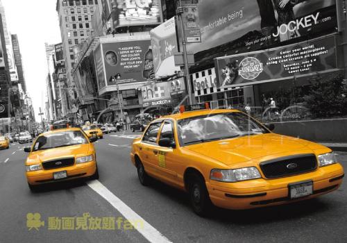 タクシーでぶっとばすブイオーディー