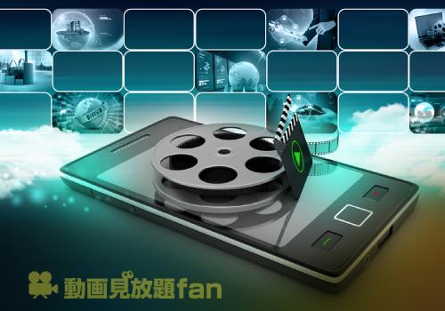 動画配信サービスの録画保存まとめ