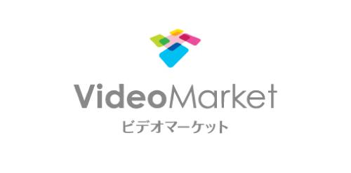 動画配信サービス「ビデオマーケット」