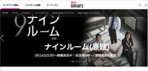 韓流サイト「Mnet Smart」